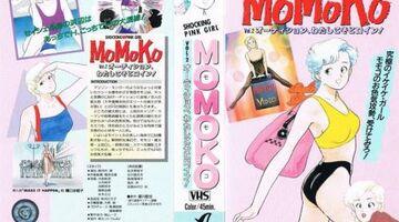 Shocking Pink Girl Momoko / モモコ - MoMoKo