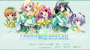 Floating Material / フローティングマテリアル