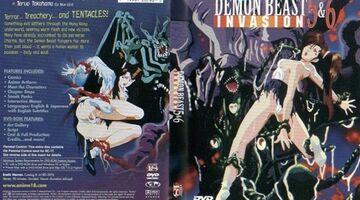 Demon Beast Resurrection / 妖獣教室外伝