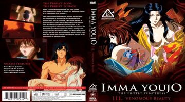 Imma Youjo: The Erotic Temptress