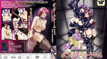 Shinsou no Reijoutachi Bondage Game / ボンデージ・ゲーム -深窓の隷嬢達- [Eng Sub]