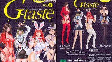 G-Taste / ジィ・テイスト