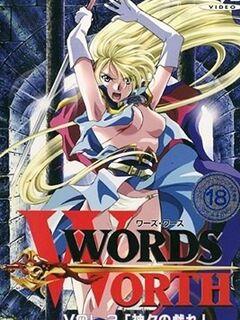 Words Worth Gaiden / ワーズ・ワース外伝 [Eng Sub]